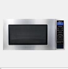 Calgary Appliance Service category-microwave2
